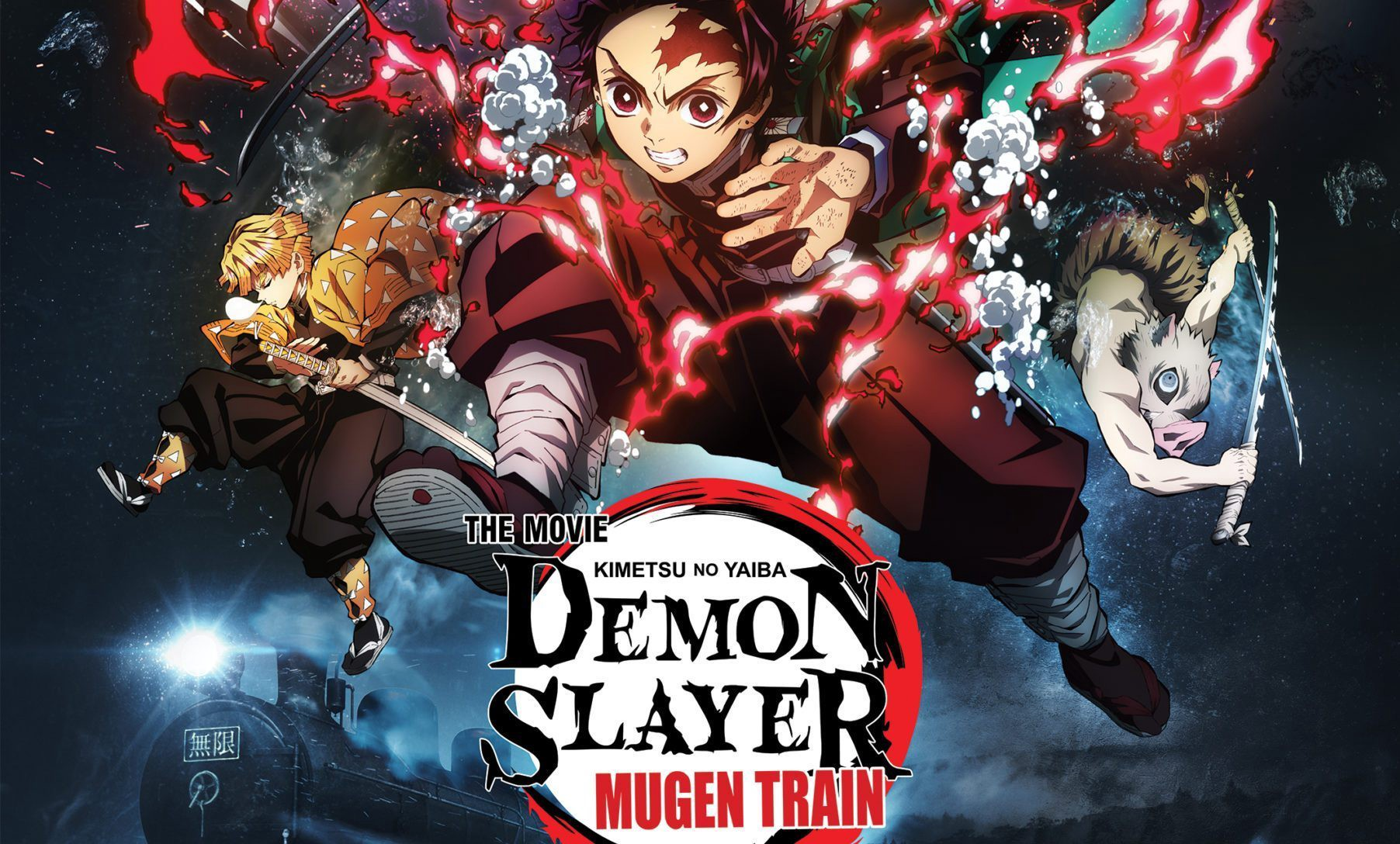 Watch Hd Demon Slayer Kimetsu No Yaiba Mugen Train 2020 Hd Full Movie New York Irish Arts Kimetsu no yaiba, as well as a sequel movie mugen train. kimetsu no yaiba mugen train 2020